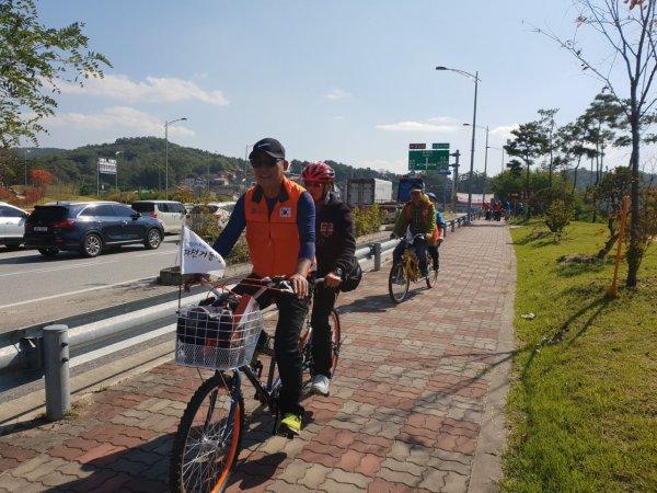 제2회 드림로타리와 함께 하는 자전거 동행  이미지