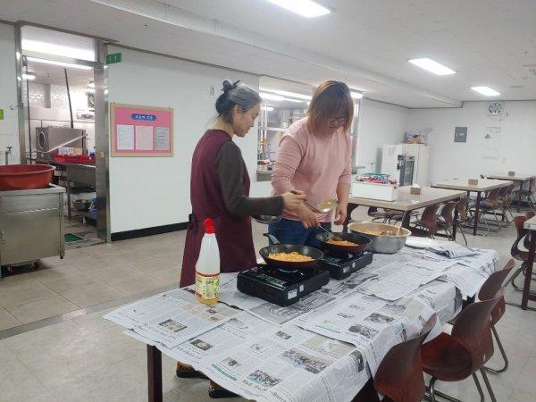 자립기술 훈련 (요리프로그램)  -----2 회.. 이미지
